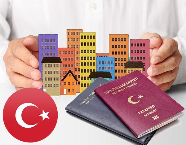 حان الوقت للحصول على الجنسية التركية عن طريق الاستثمار ... الحد الأدنى للحصول على الجنسية التركية عن طريق الاستثمار في العقارانخفض إلى 250.000 دولار أمريكي